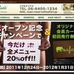 safari_01